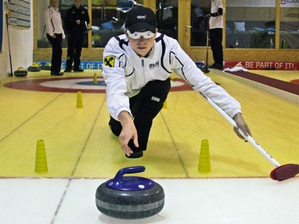 Curling_Bundesleistungszentrum.jpg